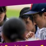 侍J女子代表ヘッドコーチに元阪神木戸克彦氏、志村前主将もコーチ就任 #スポーツニュース #followme