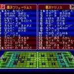 [0214] Jリーグエキサイトステージ'95 [横浜フリューゲルスvs横浜マリノス] #スポーツニュース #followme
