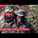 陸上自衛隊が凄すぎる!最強の陸上自衛隊のレンジャー訓練とは?外国人『日本がまた俺たちを驚かせてくれた。』【海外が感動する日本の力】 #スポーツニュース #followme