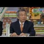 東京オリンピックパラリンピック2020 ボート・カヌー会場に韓国開催案浮上 村井嘉浩宮城県知事の熱い思い。復興五輪ファーストで。長沼ボート場。 #スポーツニュース #followme