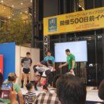 ラグビーワールドカップ2019™ 開催500日前イベントが開催されました #スポーツニュース #followme