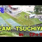TEAM TSUCHIYA  2018 フィラハトレーニング【公式】土屋ホームスキー部 Youtubeチャンネル #スポーツニュース #followme