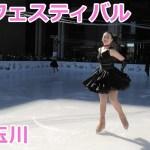フィギュアスケート・アイスショー プリンスアイスワールド 二子玉川RISE #スポーツニュース #followme
