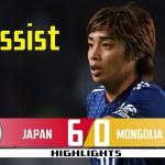 サッカー日本代表が6ゴールでモンゴルを粉砕、日本6-0モンゴル。南野弾で先制!伊東の3アシスト #スポーツニュース #followme