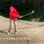 バンカーショットの練習方法① ゴルフレッスン SATOMIプロ 神戸市 No.495 #スポーツニュース #followme