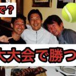 テニスで世界100位以内を目指す方だけ見て下さい。全豪オープンなど四大大会で活躍!(日本人が大活躍→私たち楽しい^^) #スポーツニュース #followme