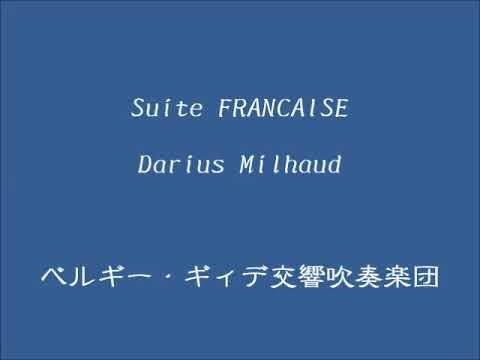 フランス組曲 / D.ミヨー #トラベル #旅行 #followme