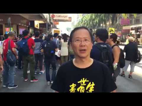 170820   今日,我們見得到數以萬計的香港人,為了16個被政府所迫害的政治犯走上街頭,這點絕不容易。 #トラベル #旅行 #followme