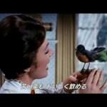「ウォルト・ディズニーの約束」特別映像~「メリー・ポピンズ」から「お砂糖ひとさじで(A Spoonful of Sugar)」 #ディズニー #Disney #followme