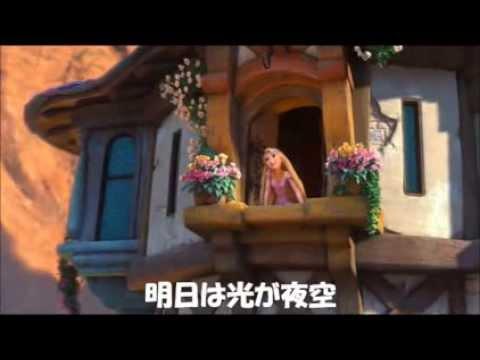 自由への扉 (塔の上のラプンツェル) #ディズニー #Disney #followme