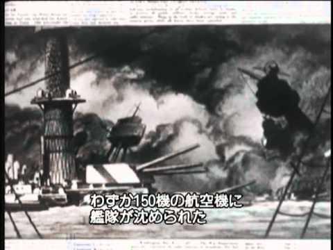 大日本帝国 真珠湾攻撃 ウオルトディズニー製作ビデオ #ディズニー #Disney #followme