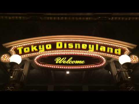 【臨場感】東京ディズニーランド エントランスBGM ほぼすべて #ディズニー #Disney #followme
