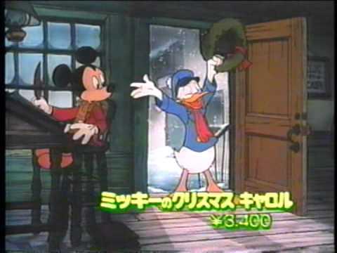ディズニー ビデオ紹介 #ディズニー #Disney #followme