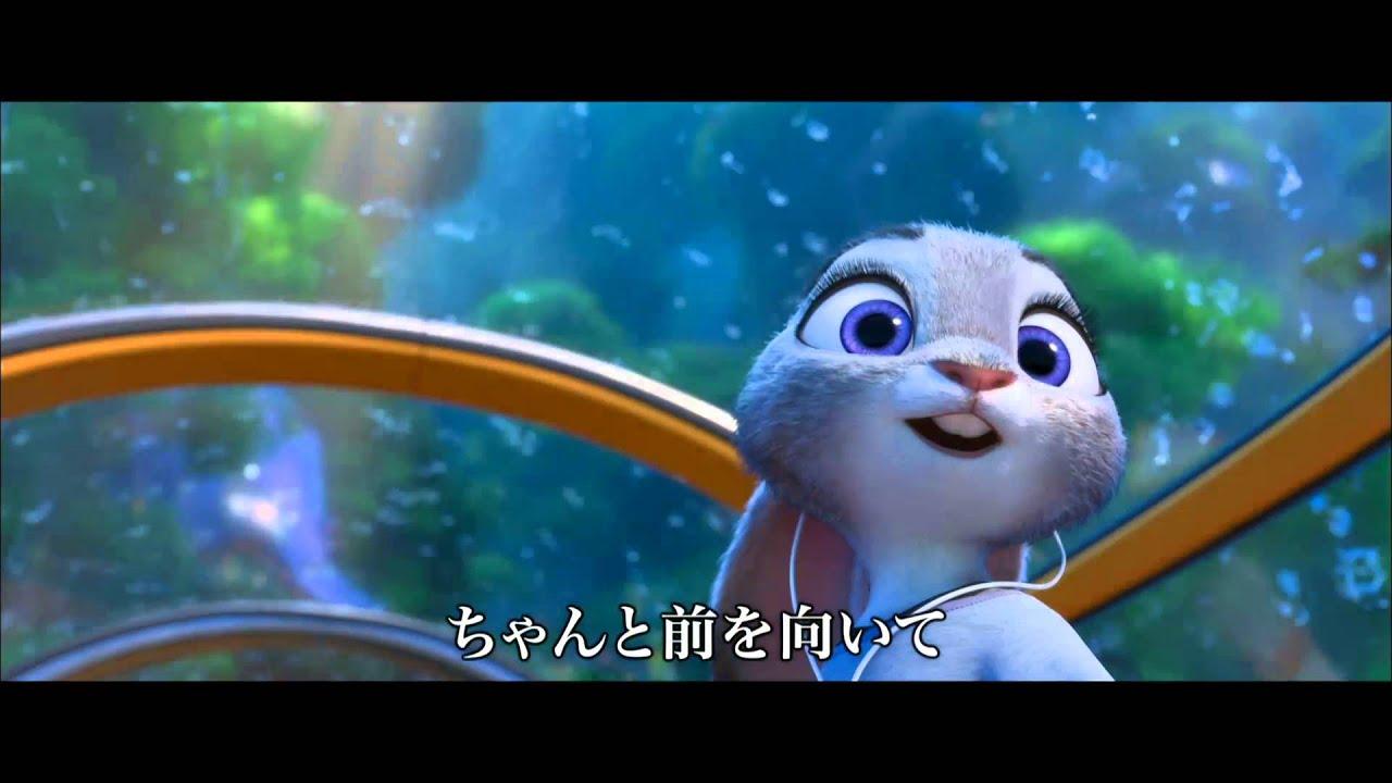 『ズートピア』主題歌「トライ・エヴリシング」/Dream Ami PV #ディズニー #Disney #followme