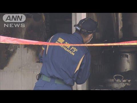 築地場外市場火災 火元はラーメン店の厨房か(17/08/05) #トレンド #followme