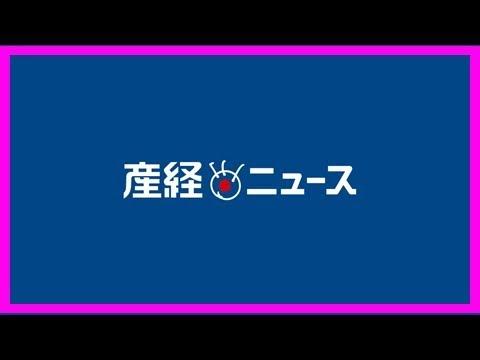 俳優の仲良太郎さん死去 舞台「渡る世間は鬼ばかり」などに出演 #トレンド #followme