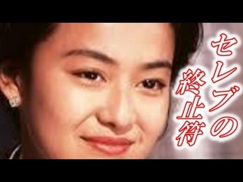【復帰?】国民的アイドルと言われていた、ゴクミこと後藤久美子がF1レーサーとのセレブ生活に終止符か? #トレンド #followme
