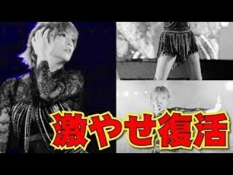 【衝撃】浜崎あゆみ 完全復活!激太りからの激やせで話題に! #人気商品 #Trend followme