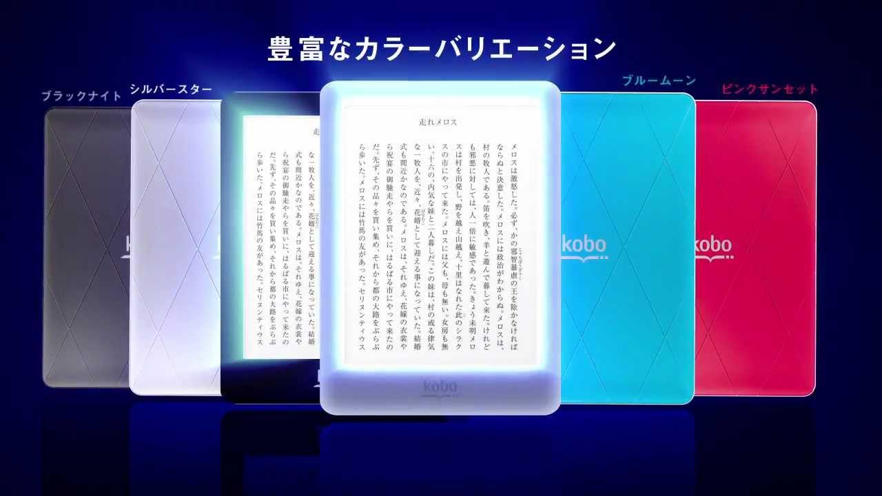 【公式】電子ブック 楽天- kobo glo新登場!最新ハイスペックモデル! #ピコ太郎 #PPAP #followme