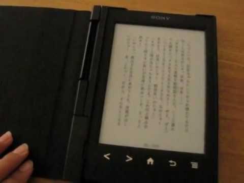 Sony Reader純正ブックカバー(ライトつきPRSA-CL20)レビュー #ピコ太郎 #PPAP #followme