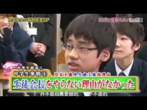 ひみつの嵐ちゃん! ep168-高清版 #人気商品 #Trend followme