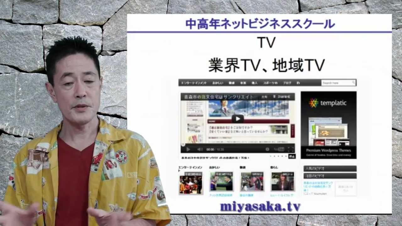 電子書籍(キンドルとiPad)&情報起業(会員制) #ピコ太郎 #PPAP #followme