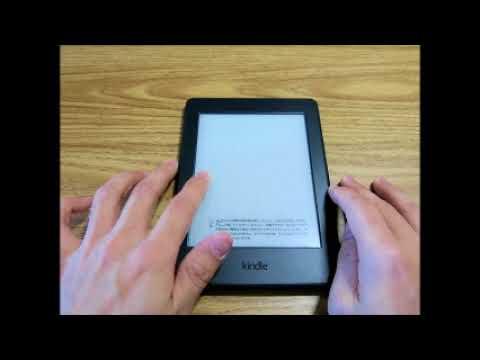 キンドルペーパーホワイト紹介♪  Kindle Paperwhite Wi-Fi #ピコ太郎 #PPAP #followme