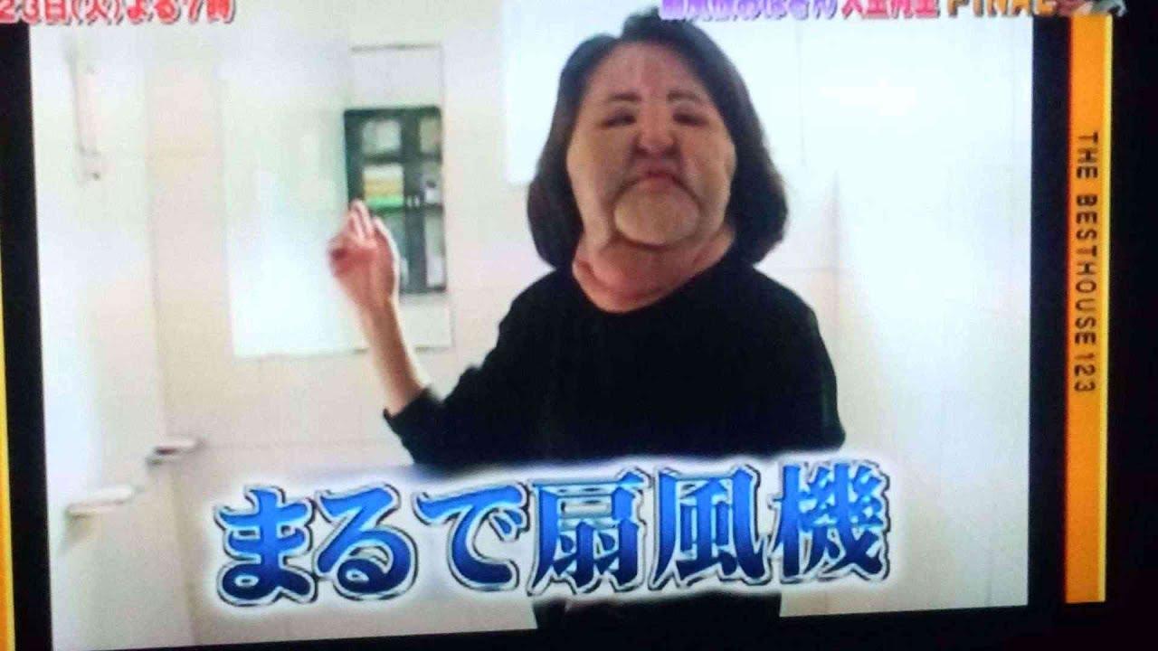 """""""扇風機おばさん""""死去のニュースが日本でも話題に…異物除去手術を施した高須院長もSNSで追悼 #トレンド #Trend #followme"""