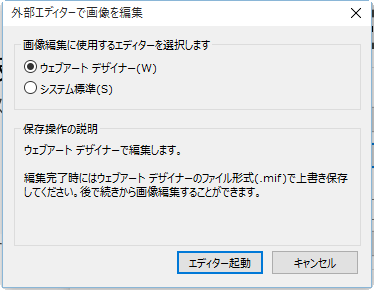 2015-07-01_224400