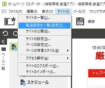 2015-07-06_195206