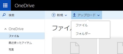 2015-08-01_200218