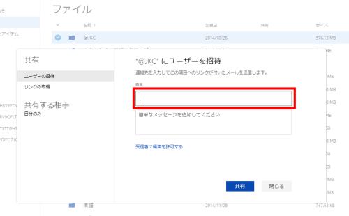 2015-08-01_2005share