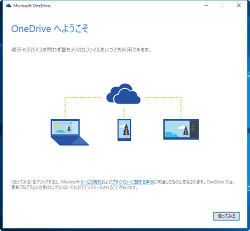 2015-08-05_220556