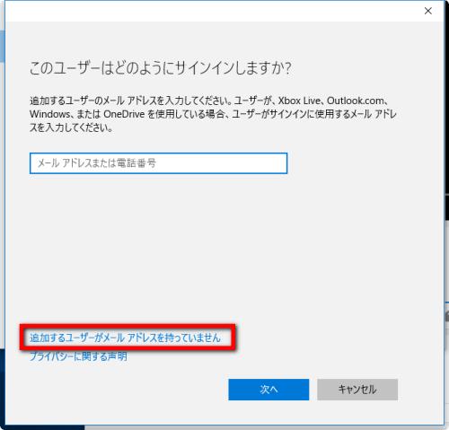 2015-08-06_014022