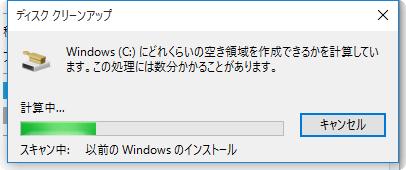 2015-08-10_191252