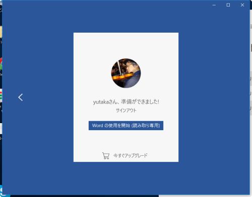 2015-08-26_210824