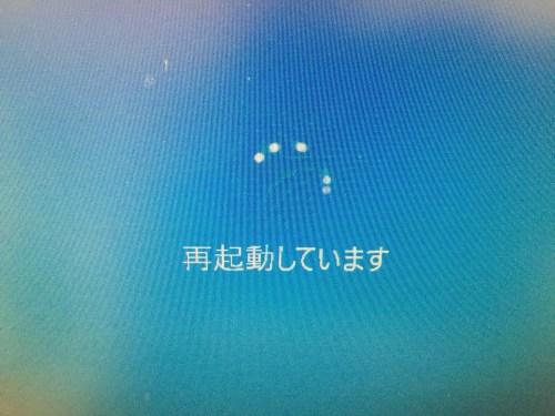 20150807_043859394_iOS