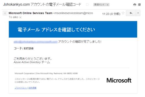 2015-09-30_112410