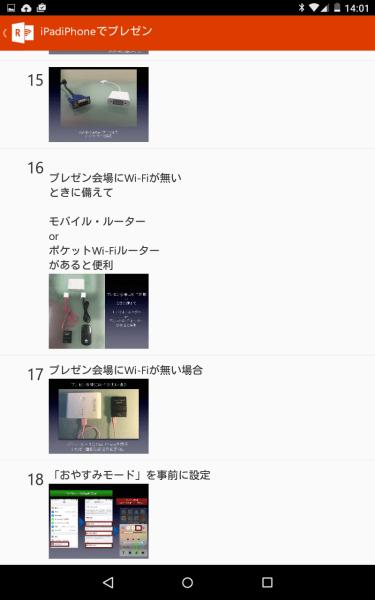 Screenshot_2015-09-15-14-01-39