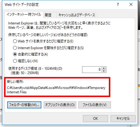 2015-10-09_130130