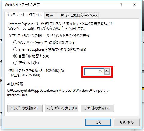 2015-10-09_130152
