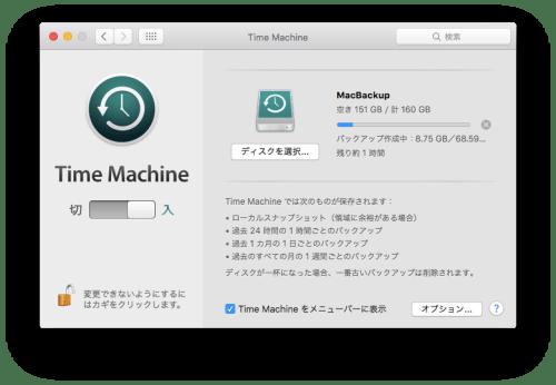mac 2015-10-03 8.54.04