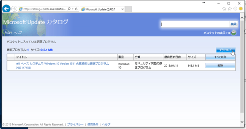 2016-05-05_140809