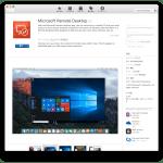MacからリモートデスクトップでWindowsを制御する。日本語/英語入力の切り替えも苦肉の策で対応。