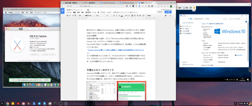 screenshot-2016-09-09-at-17-20-37
