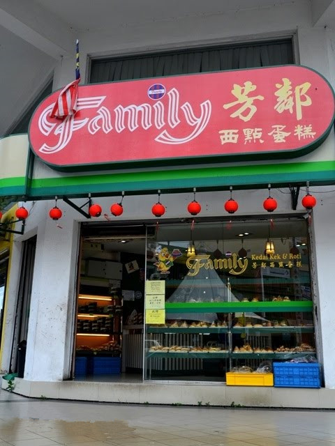 family-bakery6