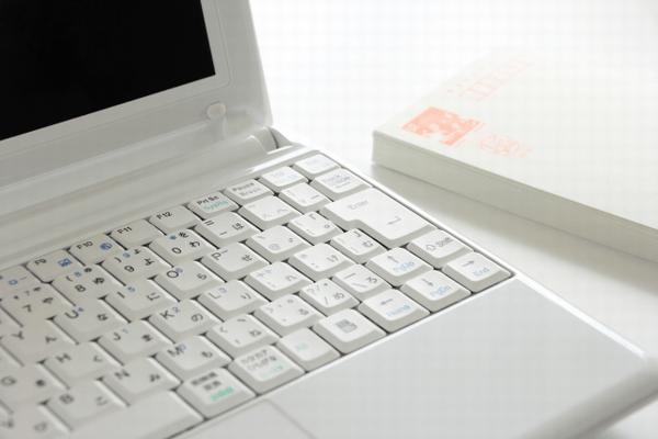 年賀状の宛名印刷のやり方 エクセルとワードで簡単に作成を!