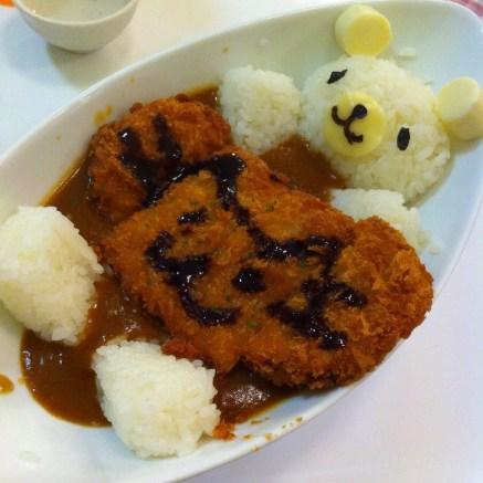 Katsu bear curry