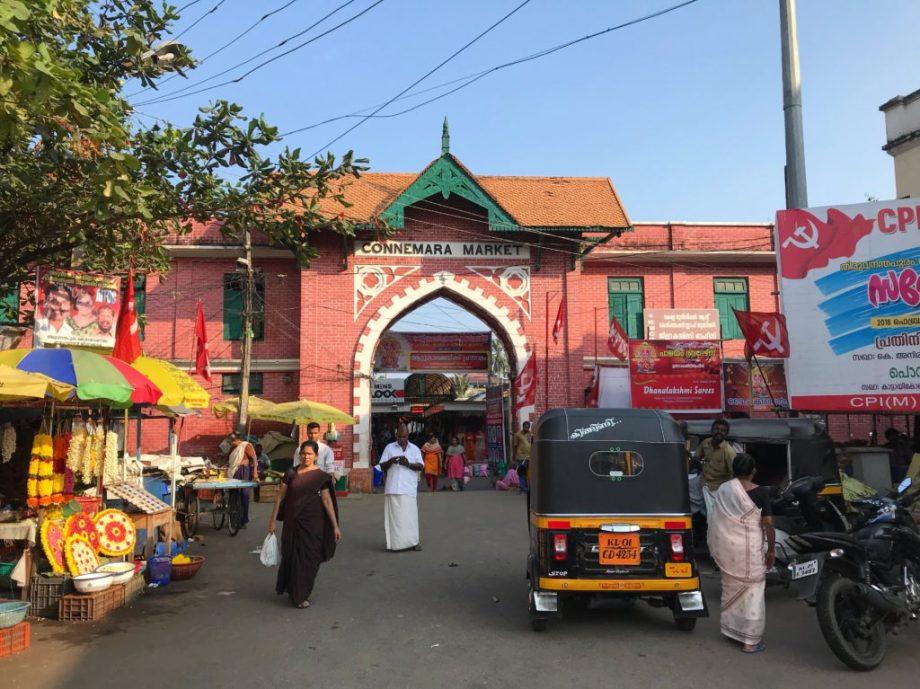 Connemara Market Thiruvananthapuram Trivandrum