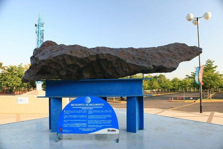 Подарки из космоса или самые большие метеориты на Земле